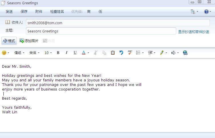 【商务英语】教你写email part 2 第五期:2013-