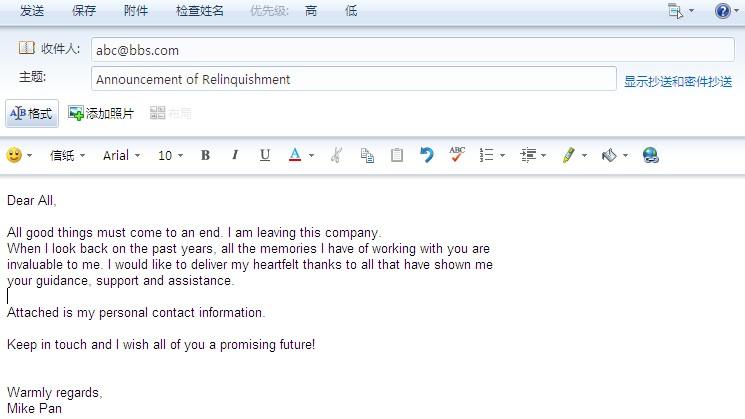 【商务英语】教你写email part 2 第七期:2013-3-21-【商务英语】教你写email-商务英语学习-沪江节目单