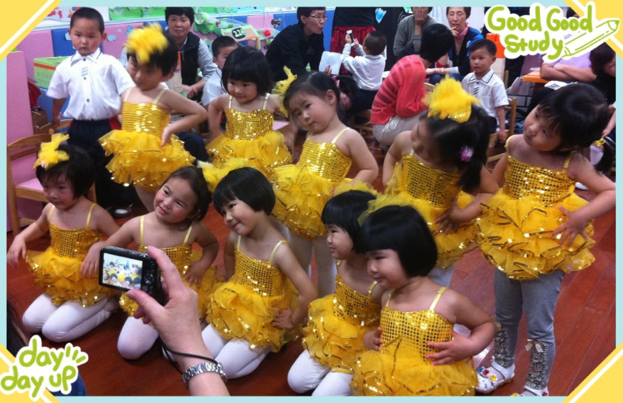 幼儿园儿童节表演