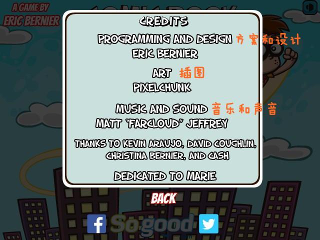 【玩游戏学英语】(8):ComicBookCody漫画书塞战斗拉沃城玛斯漫画图片