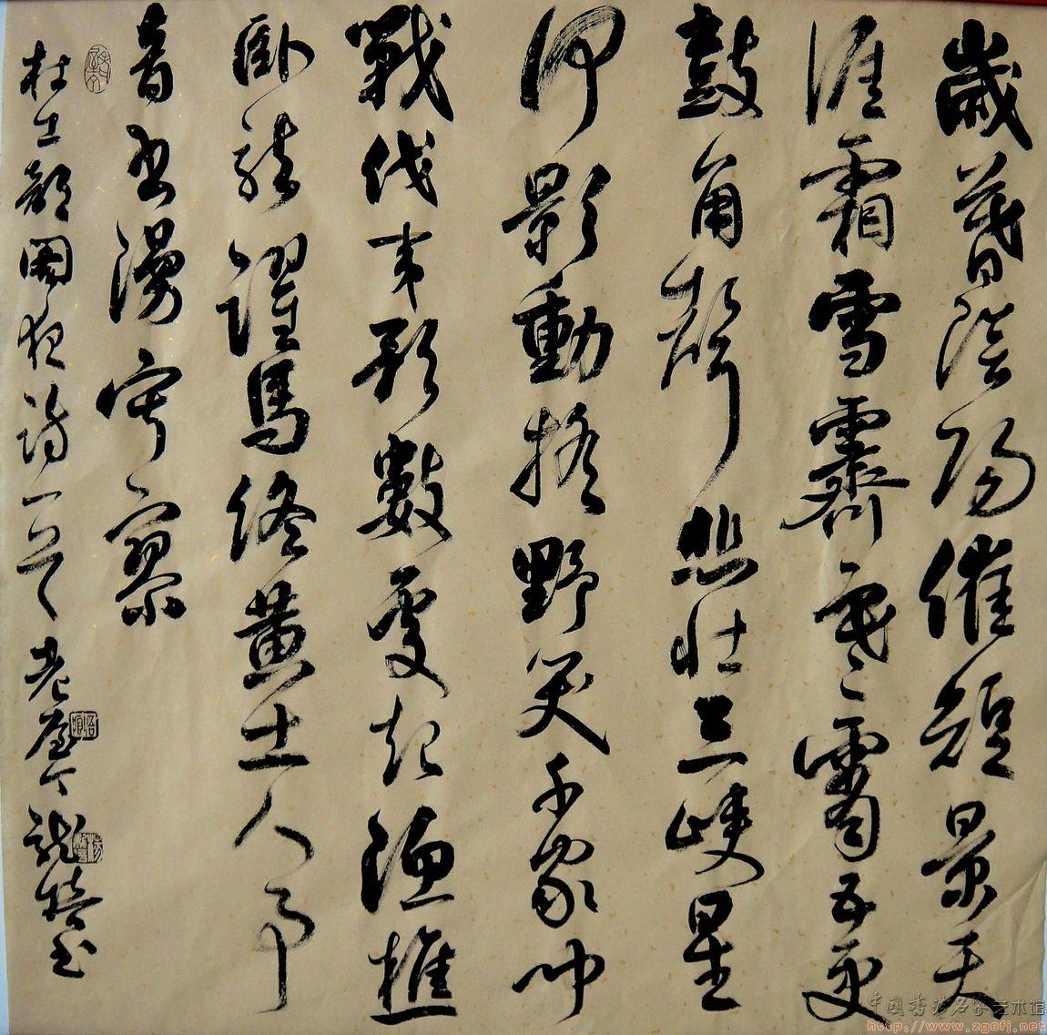 杜甫描写月亮的诗句
