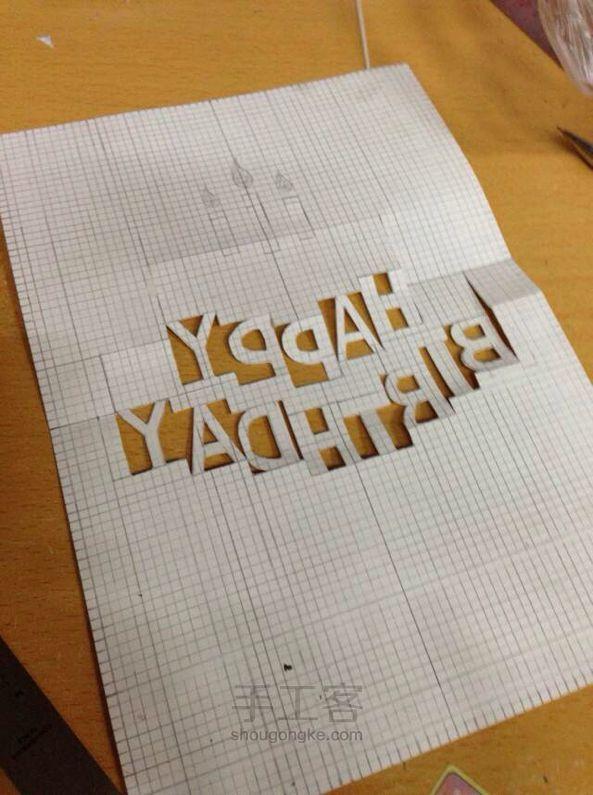 「手工课」の第三十五课:手工布偶贺卡立体-手图纸兔生日图片