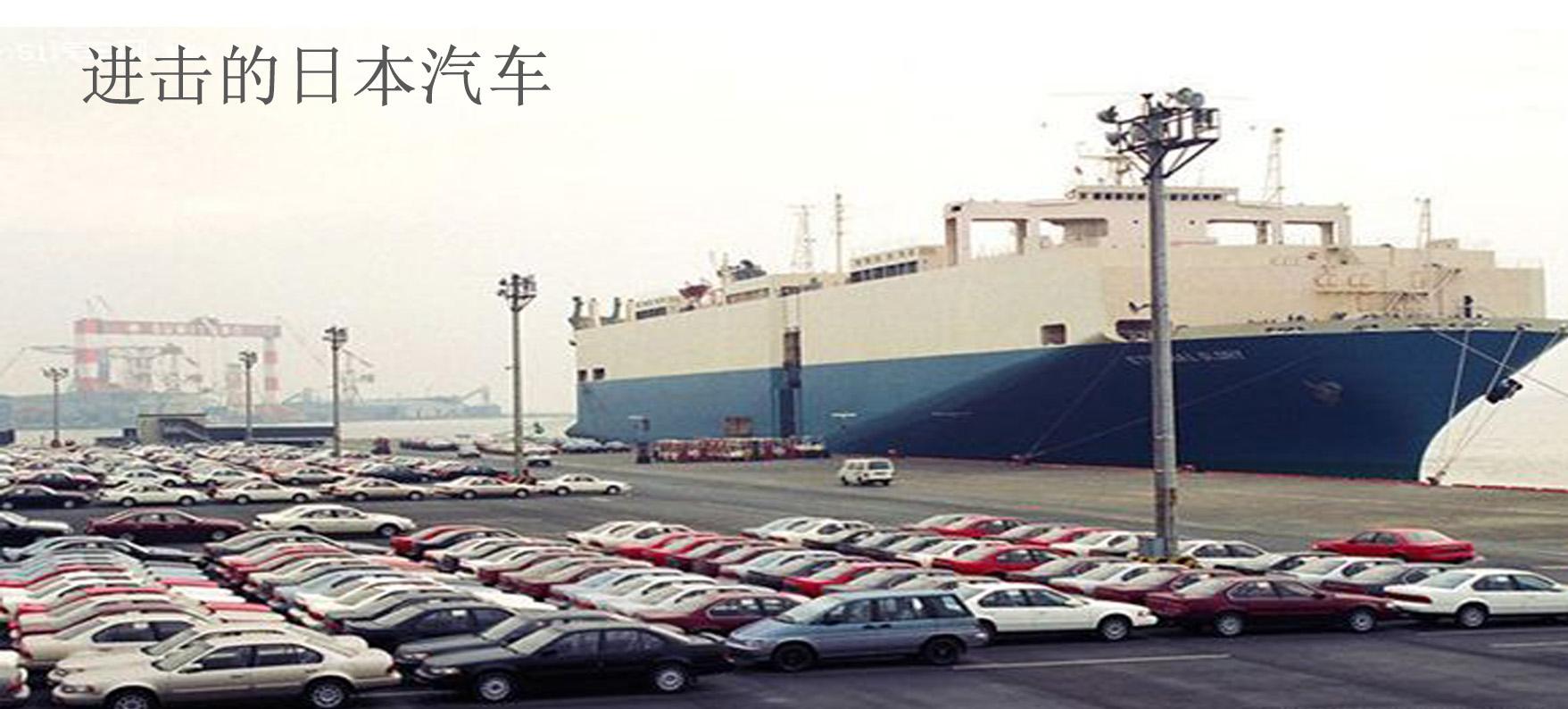 日本经济--日本汽车工业发展史(二)-日本生活小