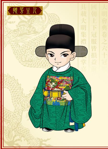 【古风汉韵】第一百二十六期图片