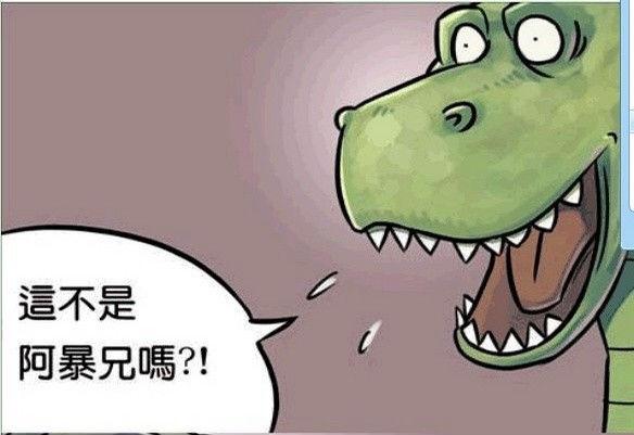 史上最囧的_很有喜感的恐龙